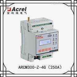 畜牧养猪场用安科瑞智慧用电在线监控装置