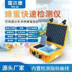 HED-SP-FM20还原糖检测仪