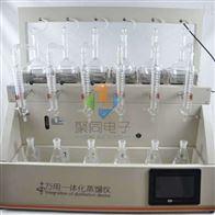 柳州市实验室万用蒸馏仪JTZL-6称重定时
