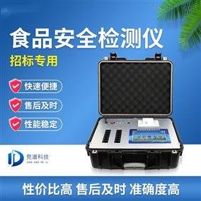JD-G1200食品安全检测仪生产厂家