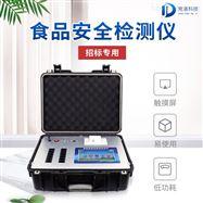 JD-G1200食品安全綜合檢驗儀