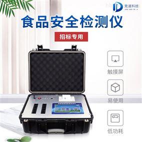 JD-G1200食品安全综合检验仪