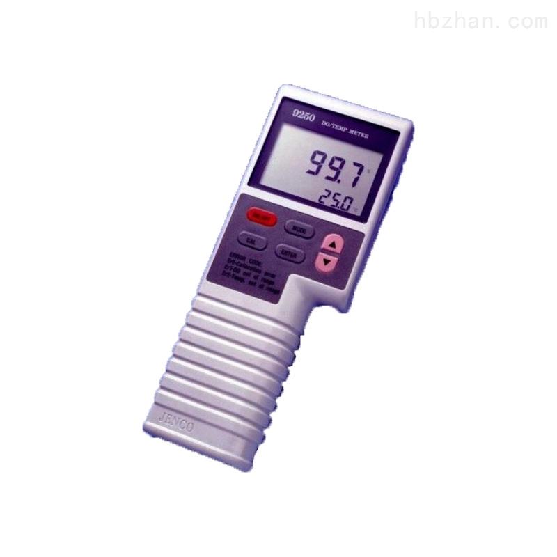 便携式溶氧仪9250M