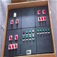 BXMD-石油粉尘防爆动力配电箱