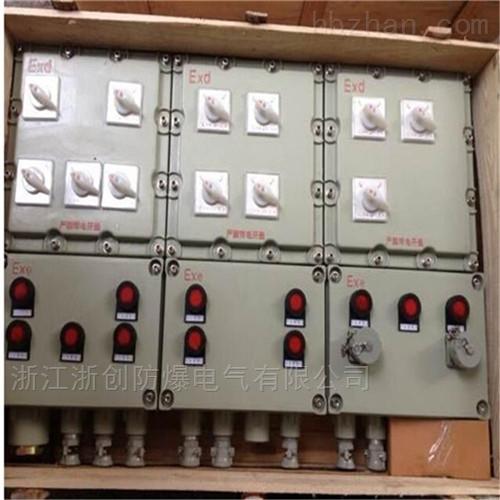 带开关电源防爆照明动力配电箱