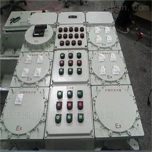 IIC防爆照明动力配电箱