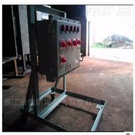 BXMD-移动式现场照明防爆配电箱