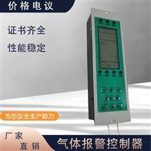 ZCT-100ZS/R汽油浓度报警检测仪