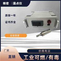 氢气微水仪