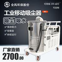 DL高压吸尘器