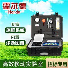 HED-GT4高精度全项目土壤肥料养分检测仪