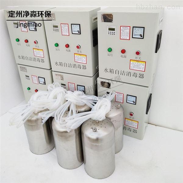 生活消防水箱臭氧自洁器净水仪