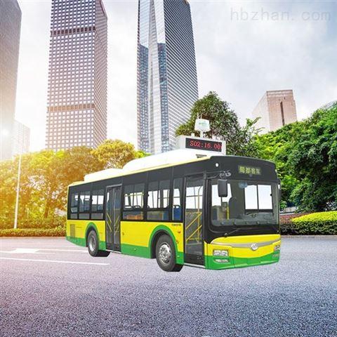 城市公交车走航式气象环境监测系统