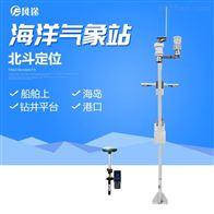 FT-HYQX船载气象站测量系统