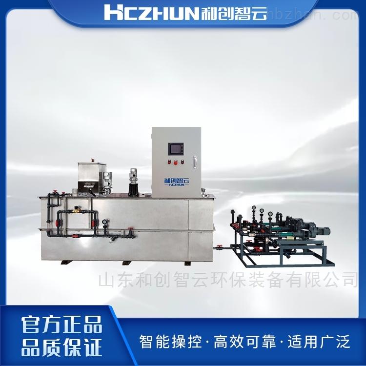 自动加药装置加药周期设置/水处理设备