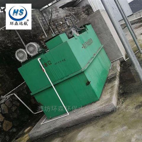一体化污水处理专业设备