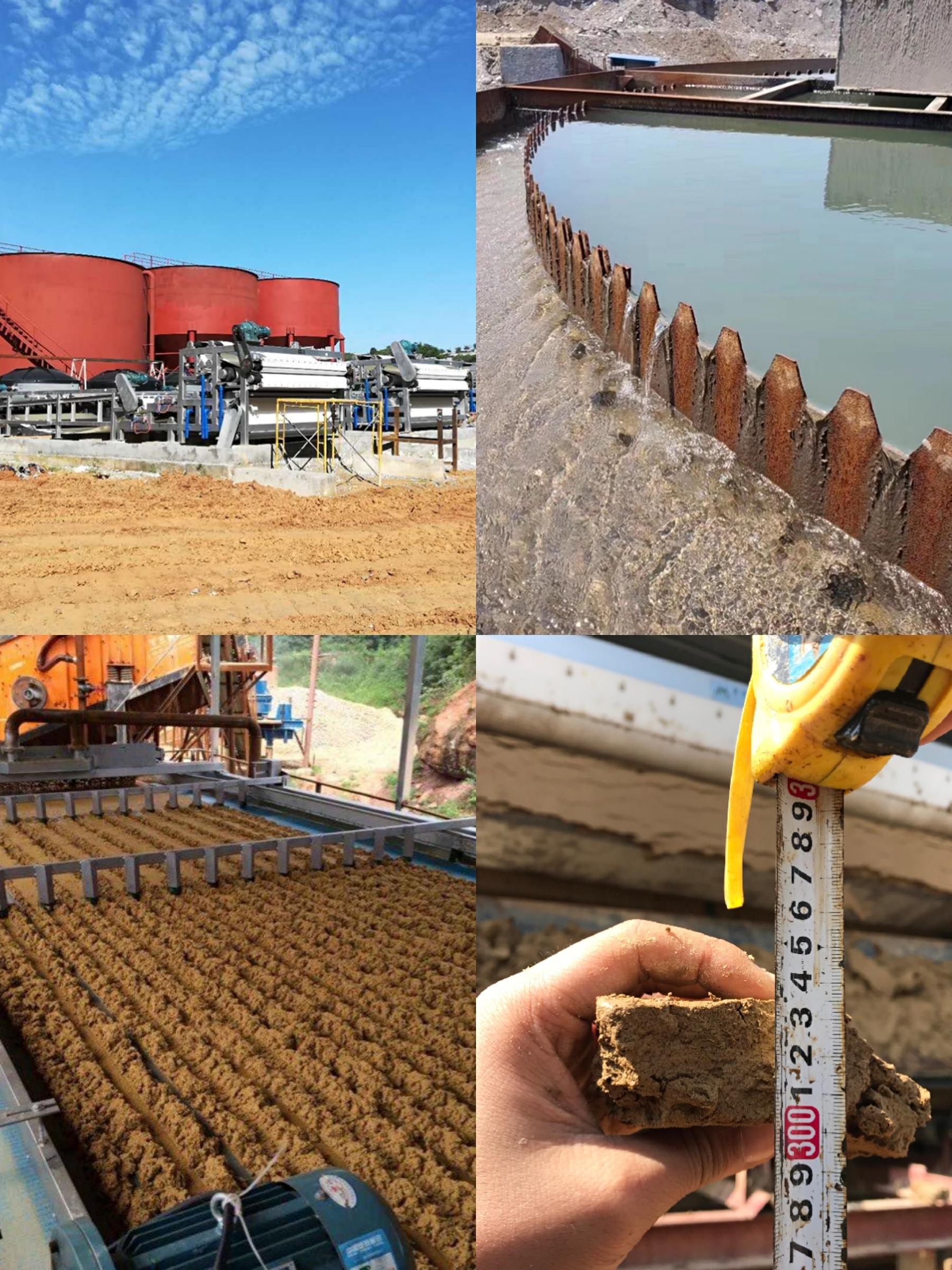 洗沙污水泥浆处理干排脱水设备