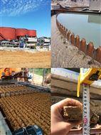 DYQ3500WP1FZ洗沙污水泥浆处理干排脱水设备