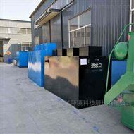 乡村医疗污水处理设备