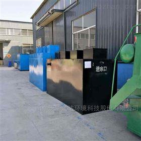 门诊实验室污水处理设备
