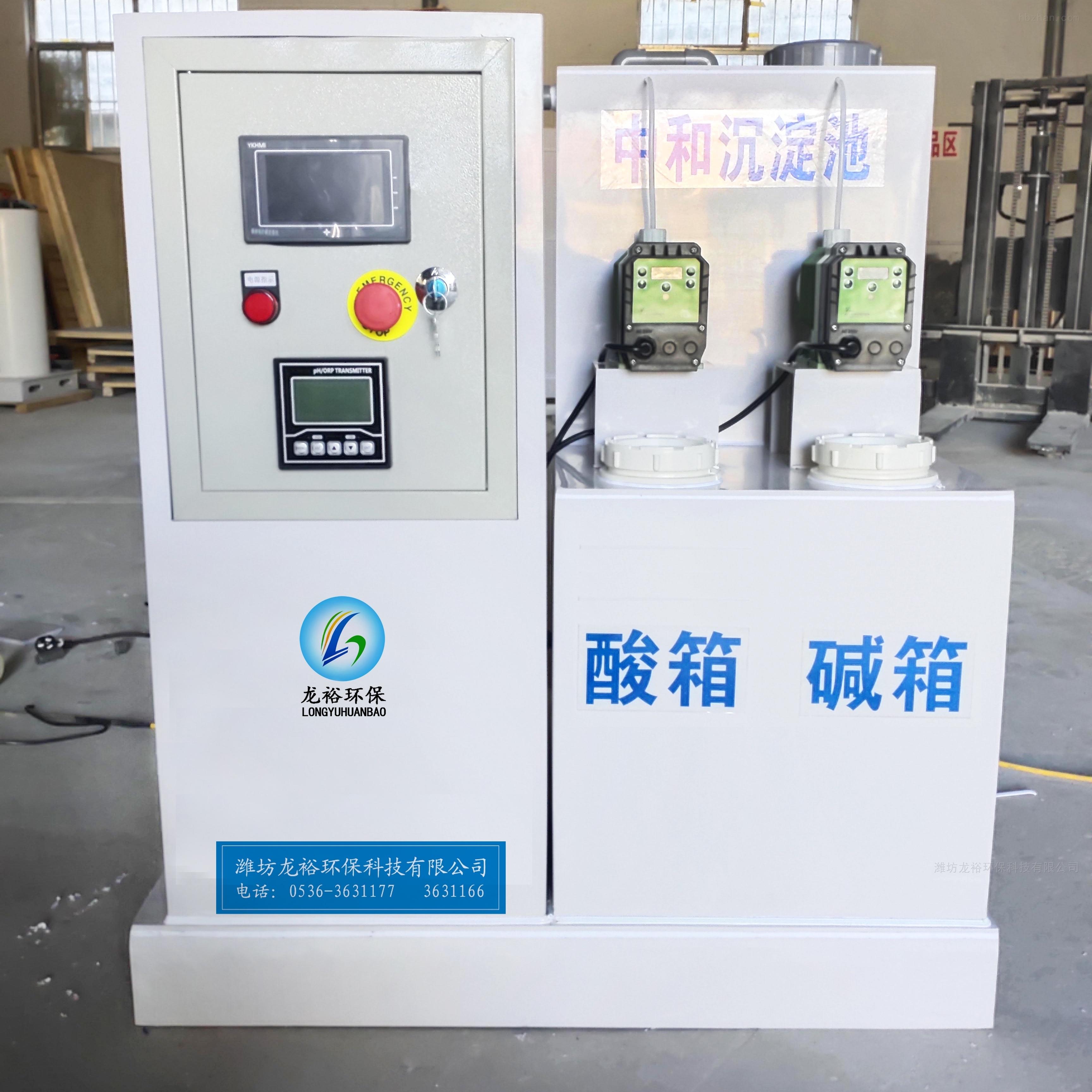实验室污水处理系统厂家/潍坊龙裕环保