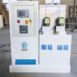 LYYTH实验室污水处理系统厂家/潍坊龙裕环保