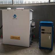 HB-100次氯酸鈉發生器供應