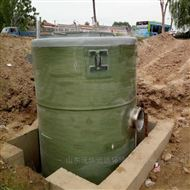 一体化污水预制装置