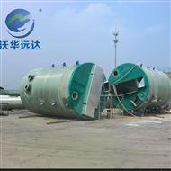 玻璃钢污水泵站提升设备