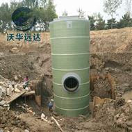 一体化雨水泵站厂家批发