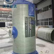 全自动玻璃钢污水提升器