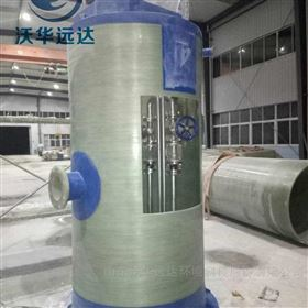 自动化预制污水提升泵站