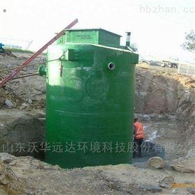 一体化雨水泵站自动设备