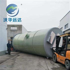 预制污水一体化提升器