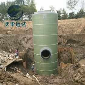 一体化预制泵站成套设备