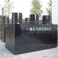 福利院污水处理成套设备