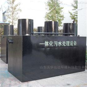 社区疗养院污水处理设备