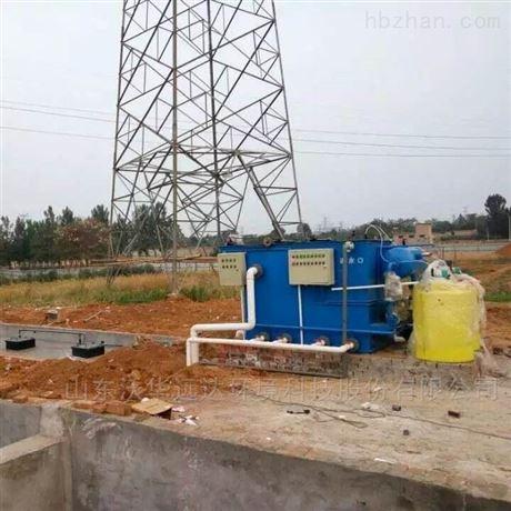 美容院污水处理设备