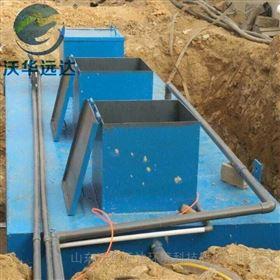 疾控体检中心污水处理设备