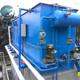 社区中心福利院污水处理设备