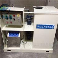 卫生院污水处理设备保养维护