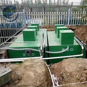 小型福利院污水处理设备