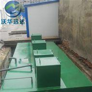 乡镇医院污水处理智能设备