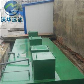 卫生院生活污水处理设备