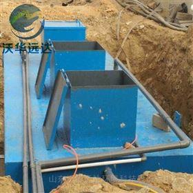 急诊手术室污水处理设备
