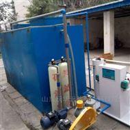 乡镇门诊医疗污水处理设备