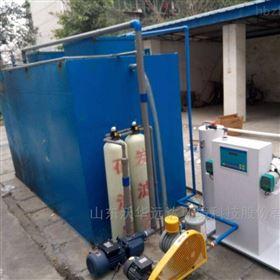 体检中心医疗污水处理设备