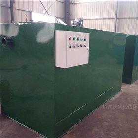 新农村卫生院污水处理设备