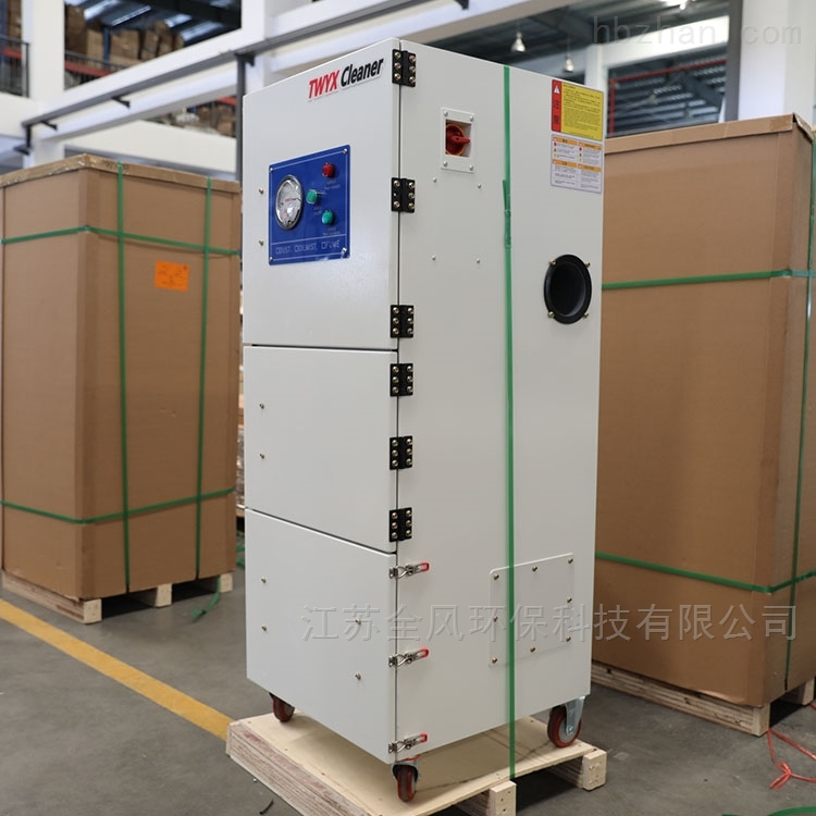 工业移动除尘集尘器 抛光打磨除尘器