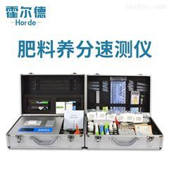 HED-FC肥料有机质化验仪